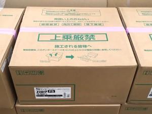 パロマ ビルトイン Siセンサーコンロ ガスコンロ PD-N33V-L