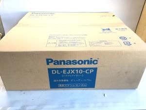 Panasonic 温水洗浄便座 ビューティ・トワレ DL-EJX10-CP (1)