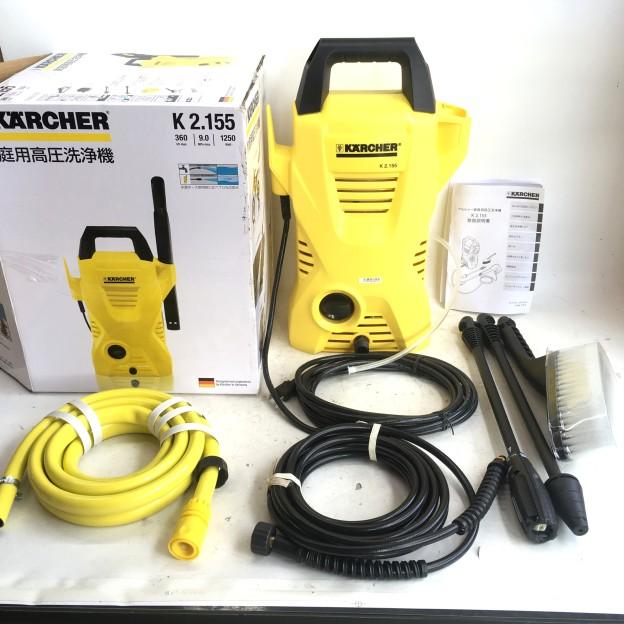 KARCHER 家庭用高圧洗浄機 K2松阪市買取強化