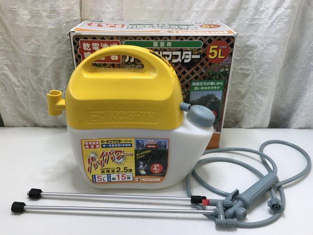 KOSHIN 乾電池式噴霧器 ガーデンマスター GT-5H 三重県伊勢市松阪市津市