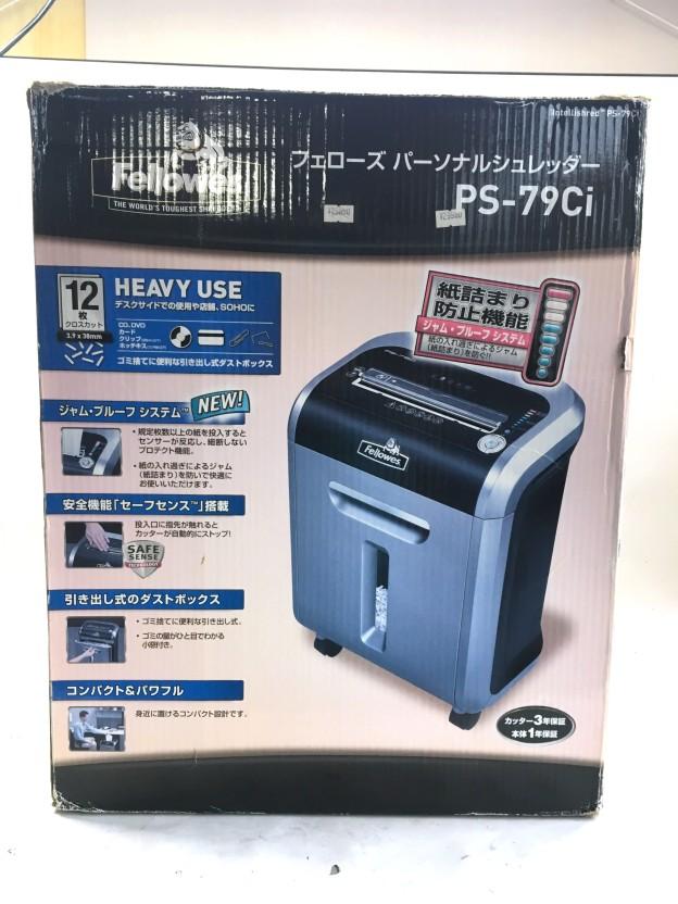 フェローズ パーソナルシュレッダー PS-79Ci松阪市買取