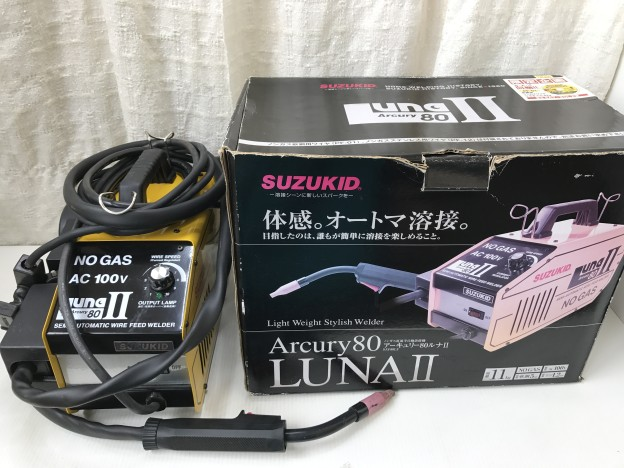 SUZUKID ノンガス溶接機 Arcury80 LUNAII SAY-80L2 三重県伊勢市松阪市津市