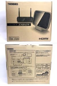 ツインバード防水ワイヤレスモニター ZABADY VW-J109S
