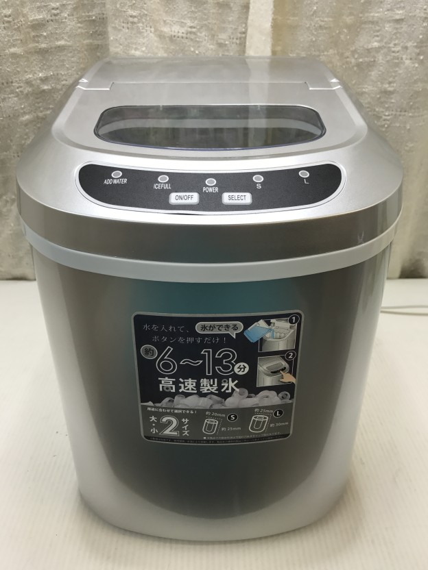 VERSOS 高速製氷機 VS-ICE02 三重県伊勢市松阪市津市