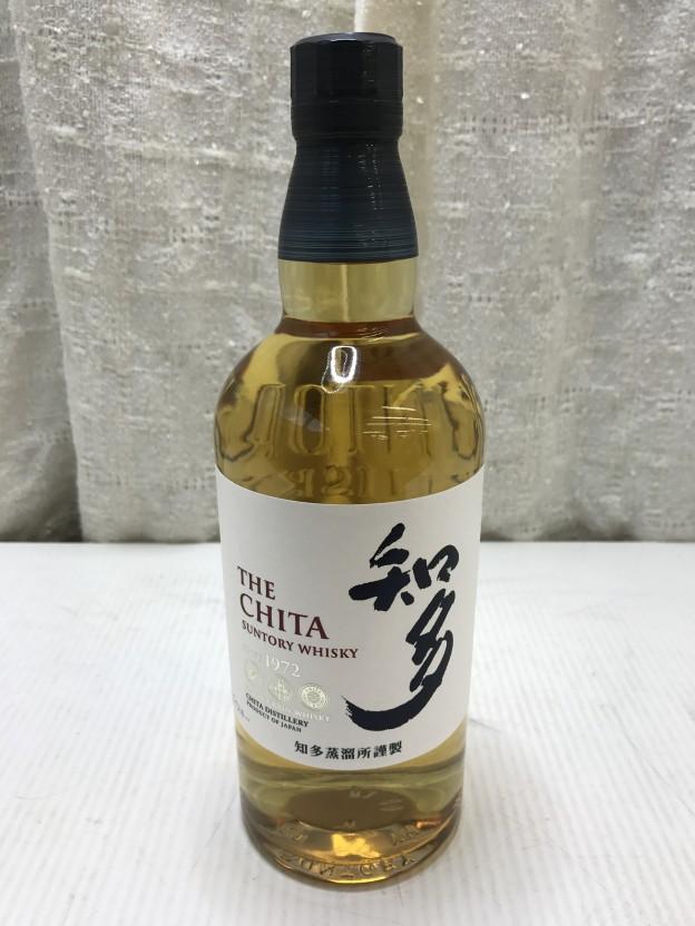 SUNTORY THE CHITA since 1972 三重県伊勢市松阪市津市