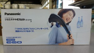 Panasonic ツカミタタキAUTO EV2710