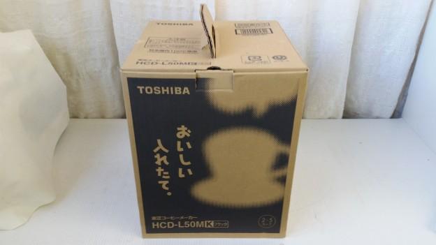 コーヒーメーカーHCD-L50M津松阪伊勢強化買取