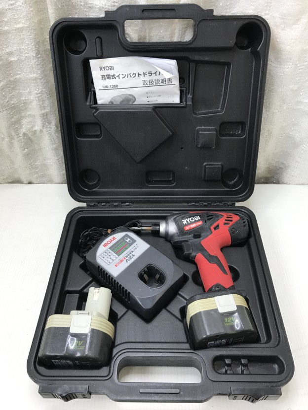RYOBI 充電式インパクトドライバ BID-1250 三重県伊勢市松阪市津市