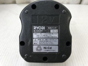 BID-1250