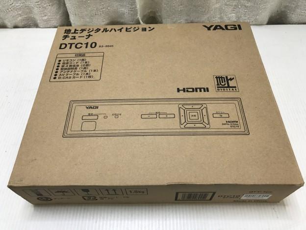 YAGI 地上デジタルチューナーDTC10 三重県伊勢市松阪市津市
