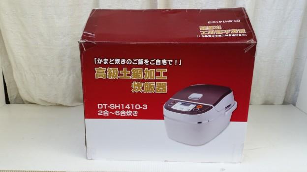 DT-SH1410-3三重県伊勢市松阪市津市