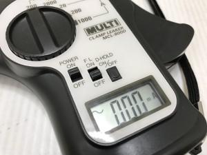 MCL-800D