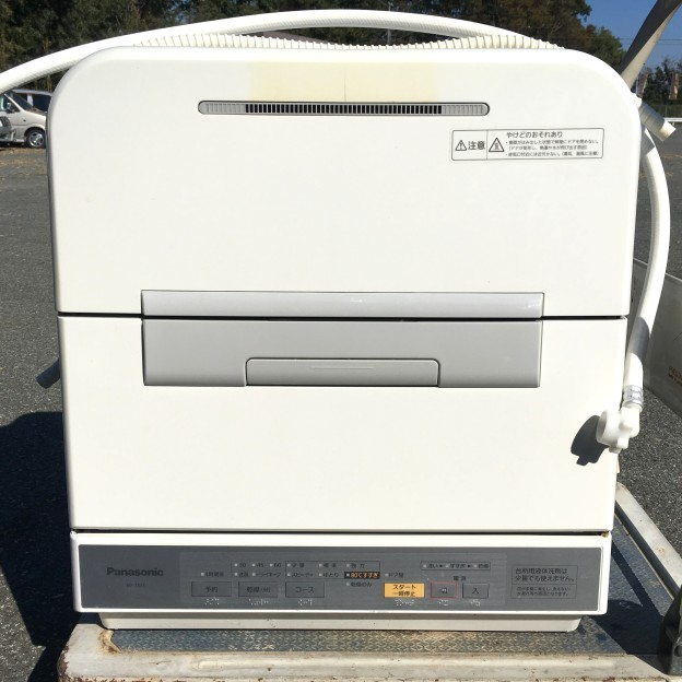 Panasonic 食器洗い乾燥機NP-TM3三重県松阪市伊勢市津市