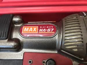 HA-57/957T