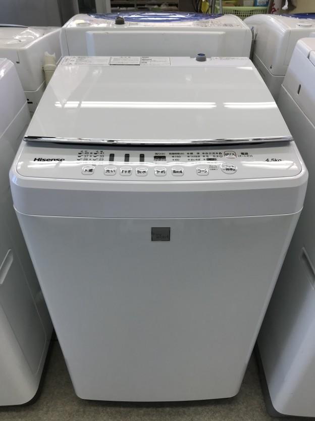 ハイセンス洗濯機HW-G45E4KW津松阪伊勢強化買取