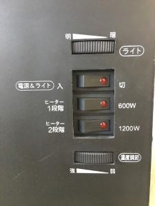 TK-BLT1200