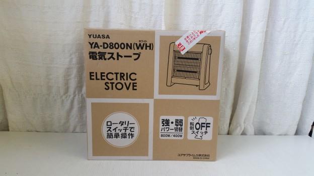 YA-D800N電気ストーブ 三重県伊勢市松阪市津市