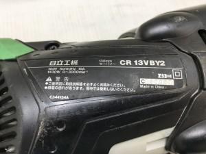 CR13VBY2