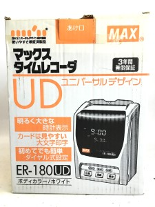 MAX タイムレコーダ ER-180UD