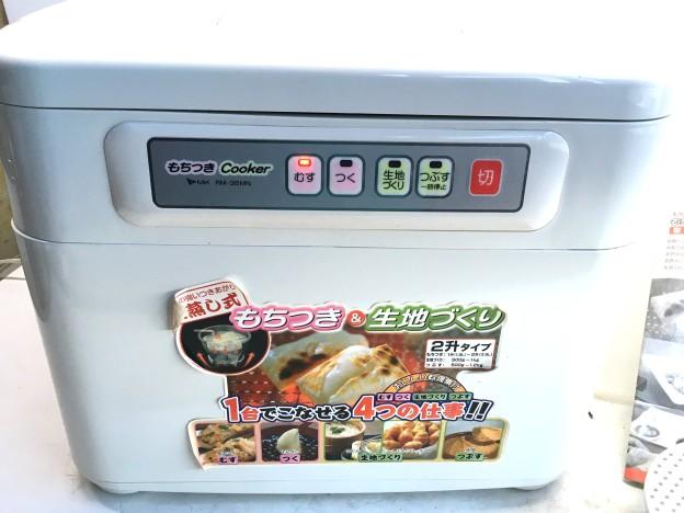 エムケイ精工餅つき機RM-36MN三重県松阪市伊勢市津市