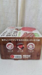 マイヤー電子レンジ圧力鍋MPC-1.6NR
