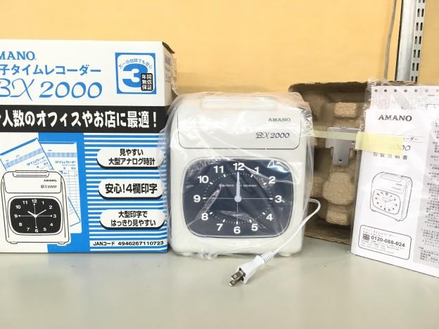 電子タイムレコーダ アマノBX2000三重県松阪市伊勢市津市