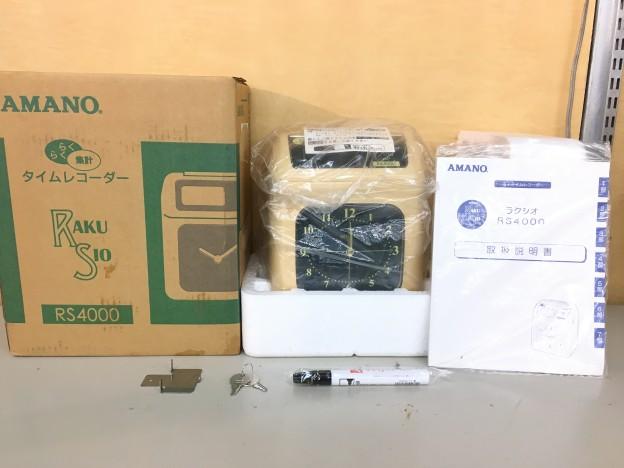 オフィス用品アマノRAKUSIO RS4000タイムレコーダー松阪伊勢