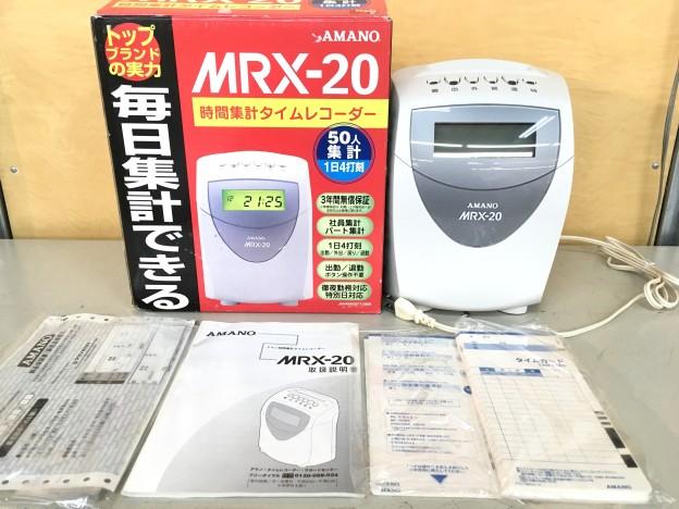 アマノの 時間集計タイムレコーダー MRX-20津松阪伊勢強化買取