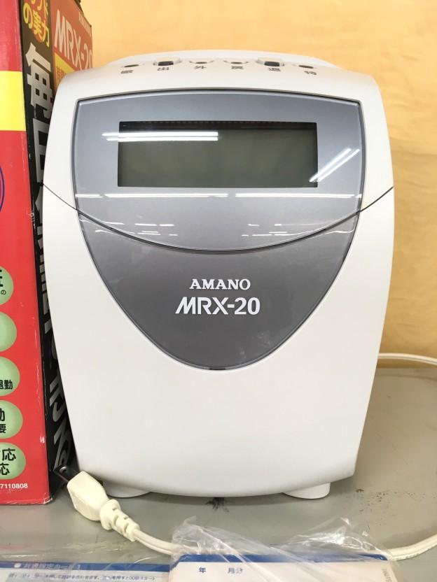 アマノ 時間集計タイムレコーダー MRX-20三重県松阪市伊勢市