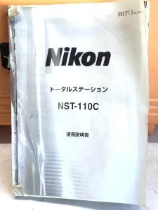 NIKON ニコン トータルステーション NST-110C (1)