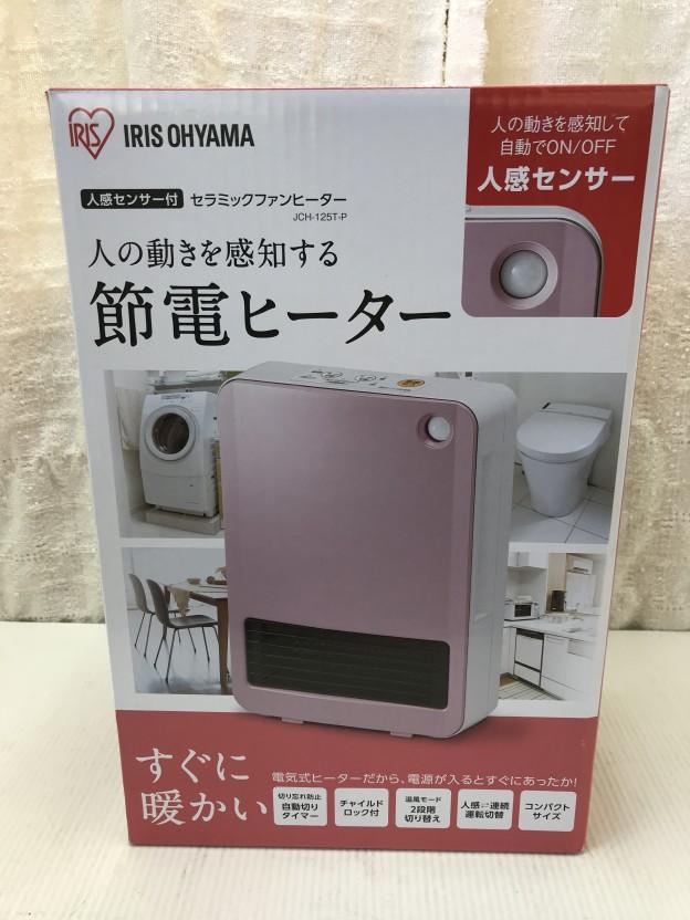 IRIS OHYAMA 人感センサー付き セラミックファンヒーター JCH-125T 伊勢市松阪市