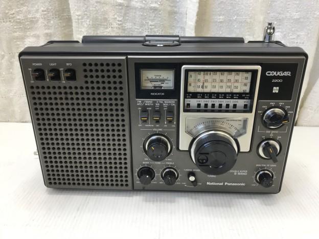 レトロ家電 National ラジオ COUGAR RF-2200 伊勢市松阪市