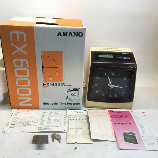 オフィス用品 タイムレコーダー アマノEX6000N買取