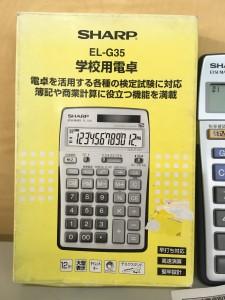 SHARP EL-G35 電卓