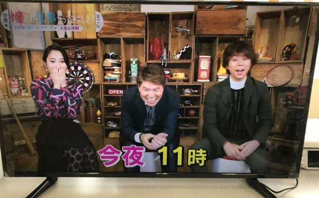 生活家電 ドン・キホーテ ULTRAHD TV LE-5060TS4K 伊勢市松阪市