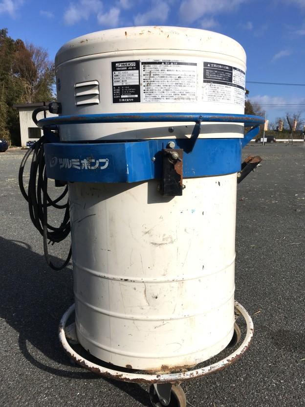 ツルミポンプ 可搬式集塵機 JS2-10津松阪伊勢強化買取