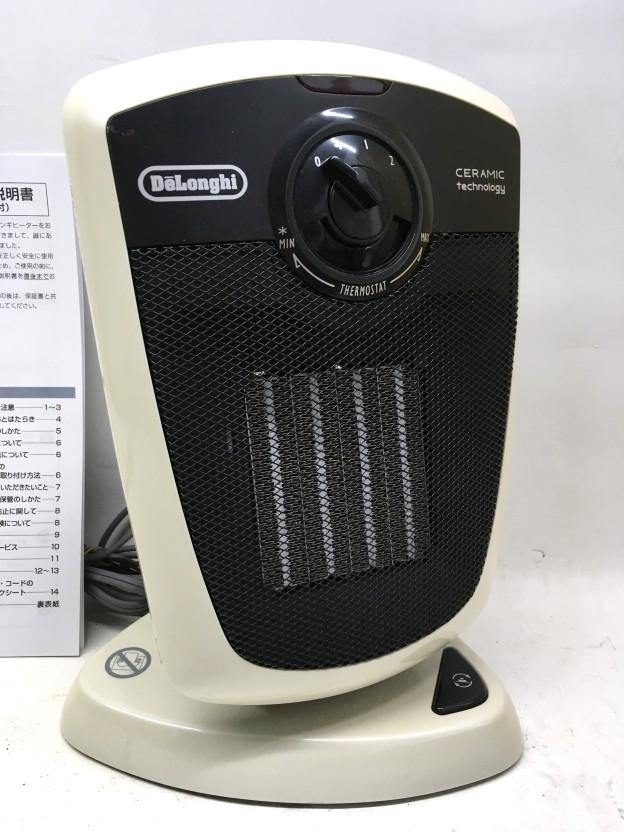 ファンヒーターデロンギDCH4530J-W三重県買取強化
