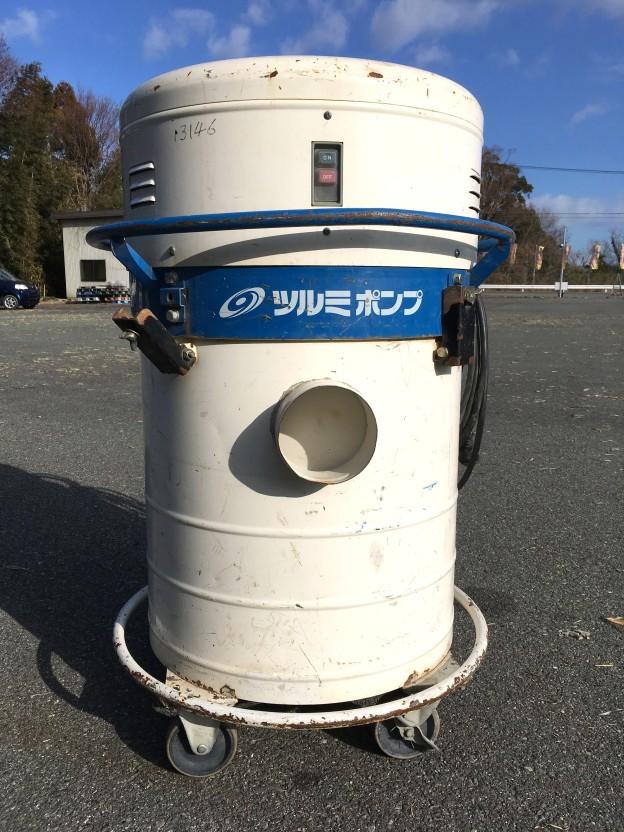 ツルミポンプ 可搬式集塵機 JS2-10三重県買取強化