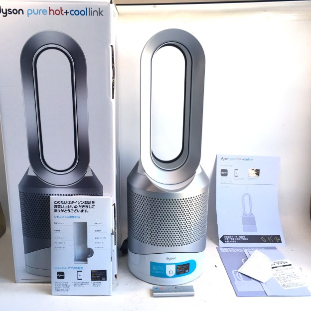 ダイソン Dyson pure hot+cool link HP02津松阪伊勢強化買取