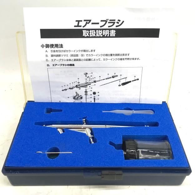 トラスコ中山 エアーブラシ TAB-02S-A津松阪伊勢強化買取