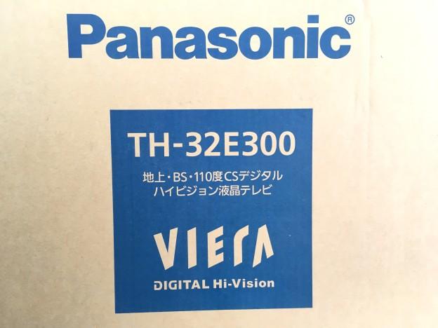 パナソニック VIERA TH-32E300松阪買取強化中