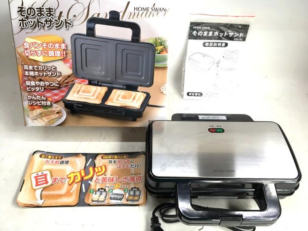 ホットサンドメーカーSSH-90三重県買取強化