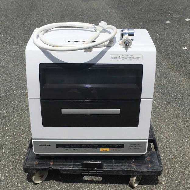 家電買取食器洗い乾燥機NP-TR7パナソニック