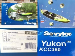 コールマン Sevylor Yukon KCC380