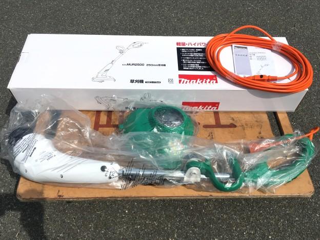 草刈機マキタ MUR2500 250mm松阪伊勢買取