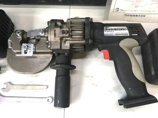 イクラ コードレスパンチャー IS-MP15L松阪市買取