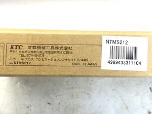 KTC ネプロス コンビネーションレンチセット 12本組 NTMS212