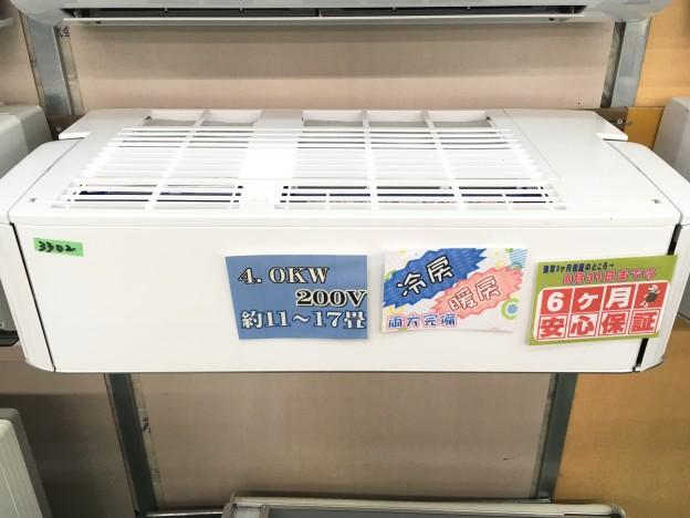 エアコン富士通4.0kwAS-X40F2W出張買取松阪伊勢