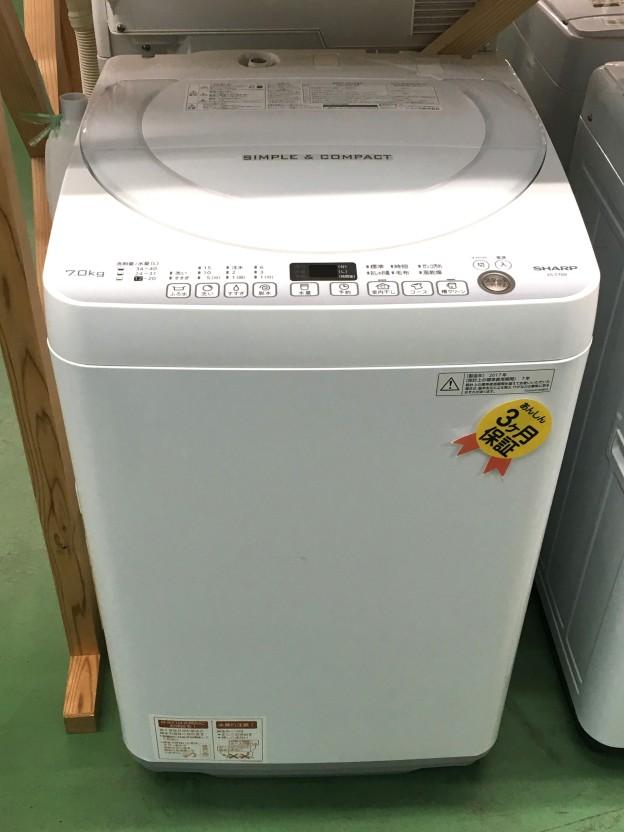 洗濯機7kgシャープES-T709-W津松阪伊勢強化買取