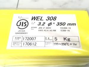 ステンレス鋼被覆アーク溶接棒 WEL308 3.2×350mm